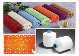 Polyester / Nylon Microfiber Yarn