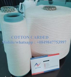 Greige Cotton Carded Yarn