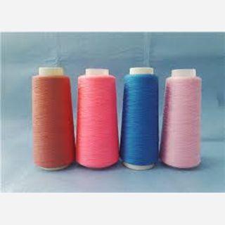 Micro Spun Polyester Yarn