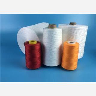 Antimicrobial Polyester Spun Yarn