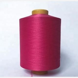 Polyester Wrapped Yarn