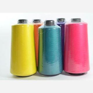 Stretch Nylon Yarn
