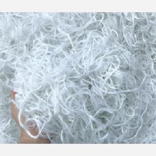 Cotton Hard Waste Yarn