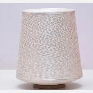 Mercerised Cotton Yarn