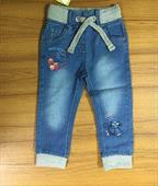 Kids Denim Wear