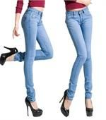 Ladies Fashionable Jeans