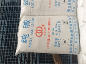 Soda Ash-Processing Chemicals
