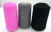 Chenille Yarn Manufacturer