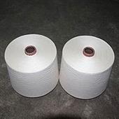 Linen White Yarn