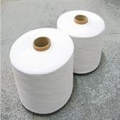 Greige Polyester Cotton Yarn