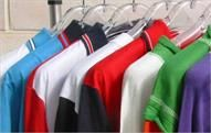 Apparel industry clocked moderate growth in FY16: CMAI