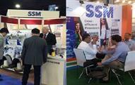 SSM receives good response in 3 exhibitions