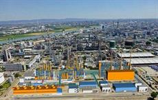 BASF building new plant for producing acetylene