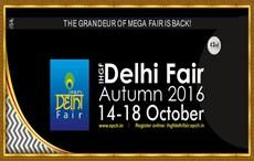 IHGF Delhi Fair Autumn 2016 to have 2,900 exhibitors