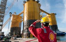 Shell-CNOOC JV takes over petrochemical plant
