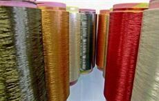Spun-dyed Trevira filament yarns. Courtesy: Trevira