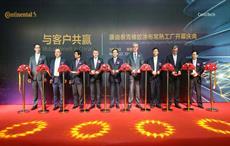 ContiTech opens new Chinese coated fabrics facility
