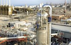 Total in JV to build ethane steam cracker on US Gulf Coast