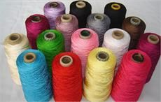 India probing dumping of polyester yarn by China