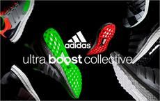 Adidas in 2017 Dow Jones Sustainability Indices