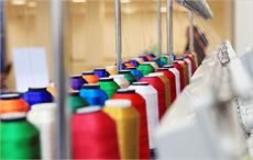 CITI hails GST rate reduction for textile job work
