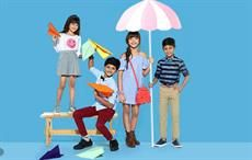 Tata Cliq to launch kidswear category