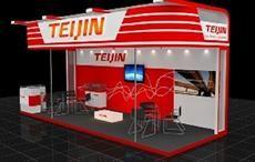 Teijin to partake in Outdoor Retailer Summer Market 2017