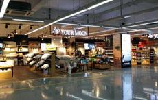 Chinese home textiles firm Yourmoon deploys Centric PLM
