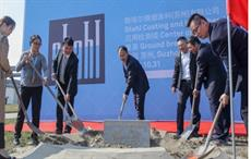 Stahl starts construction of centre of excellence in China