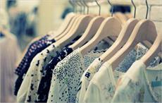 Bangladesh garment exports rise 7.46% in July-Nov '17