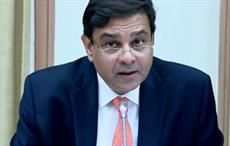 RBi governor Urjit Patel addressing a press conference post release of bi-monthly statement; Courtesy: Youtube