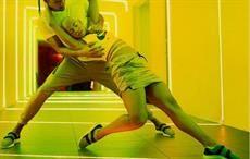 Courtesy: Nike