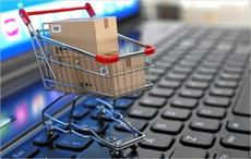 Indian inter-ministerial group to study e-commerce issues