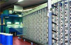 India's MCPI to invest ₹1,000 crore in Odisha textile park