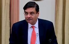 RBI Governor Urjit Patel addressing First Bi-Monthly Monetary Policy Press Conference 2018-2019. Courtesy: Youtube/RBI