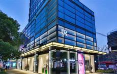 Chinese retailer Urban Revivo deploys Centric PLM suite