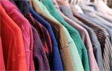 US textile, fibre trade associations merge