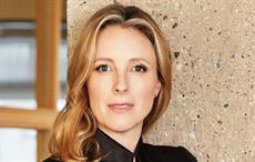 Stephanie Phair; Courtesy: British Fashion Council