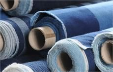 Vidalia Denim to supply denim fabrics from Louisiana mill