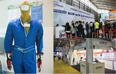 Courtesy: Cinte Techtextil China
