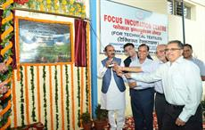 Inauguration of Focus Incubation Centre (FIC) at NITRA