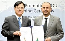 Ahmad A. Al Sa'adi and Kwon Pyung-Oh display a comprehensive Memorandum of Understanding; Courtesy: Saudi Aramco