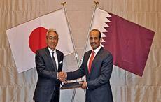 Courtesy: Qatar Petroleum