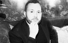 BFC recognises designer Kim Jones as 2018 Trailblazer