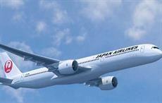 Pic: Airbus