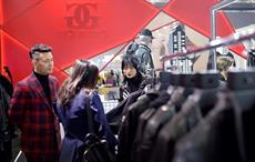 CHIC Shanghai to focus on young fashion talent groups