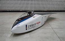 Pic: Teijin Ltd