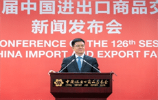 Canton Fair kicks off with buyers from 210+ countries