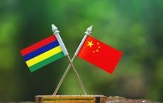 Mauritius, China sign free trade agreement