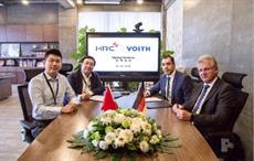 Pic: HRC